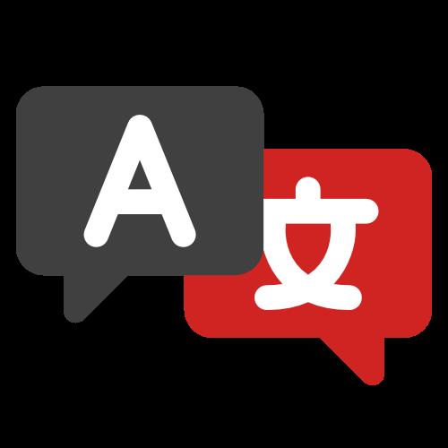 Multi-Language Image