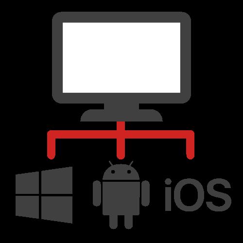 Multi OS Deploy Image